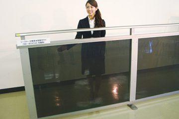 pannelli semitrasparenti