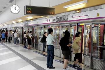 Metro Hong Khong